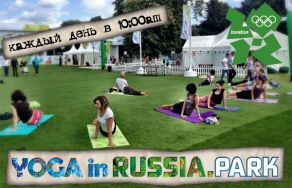 yoga in russia park